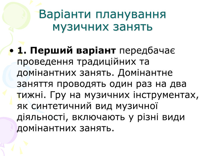 росбанк кредиты пенсионерам