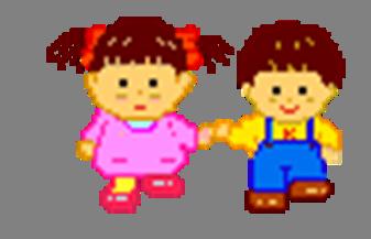 Анимация малыши танцуют на прозрачном фоне, открытка бумаги