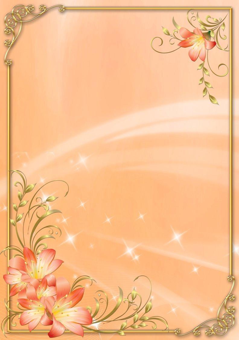 Картинки на титульник для воспитателя