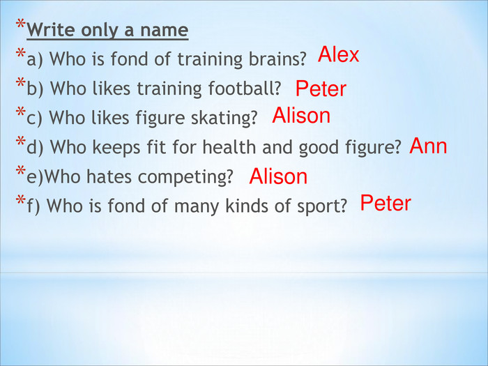 Write only a name 