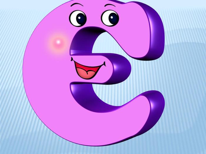 Картинка веселые буквы для детей, датой