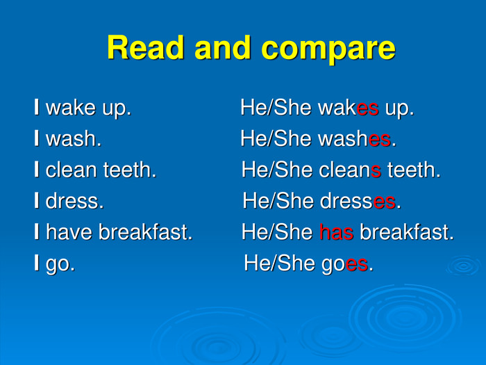 Read and compare 