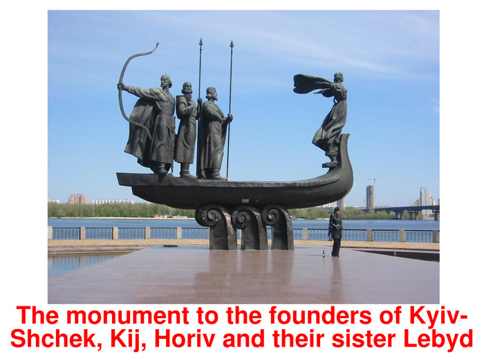 The monument to the founders of Kyiv- Shchek, Kij, Horiv and their sister Lebyd