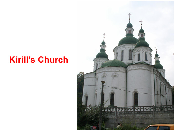 Kirill's Church
