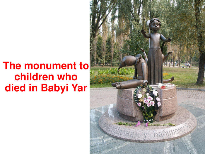 The monument to children who  died in Babyi Yar