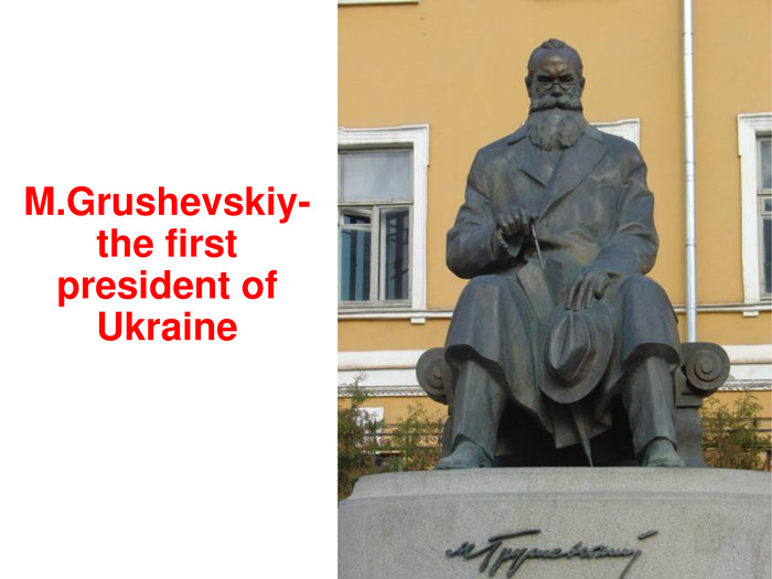 M.Grushevskiy-
