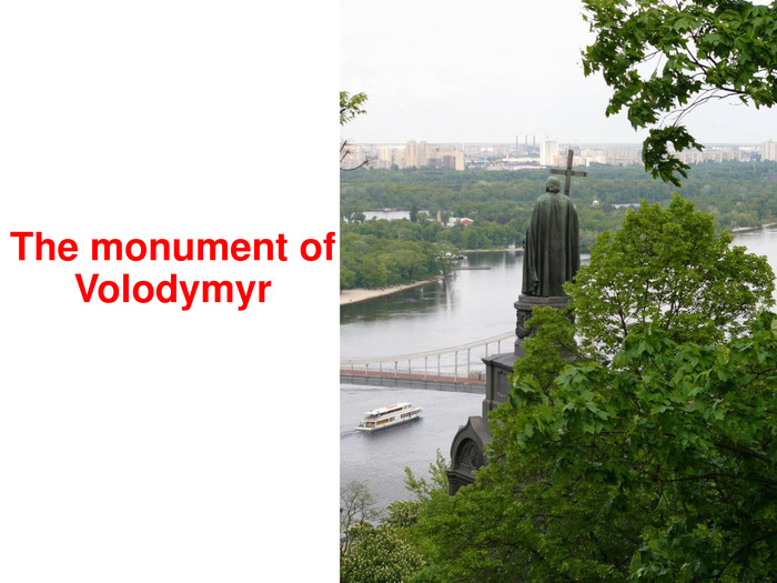 The monument of Volodymyr