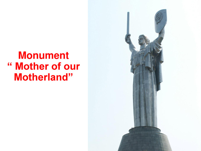 "Monument "" Mother of our Motherland"""