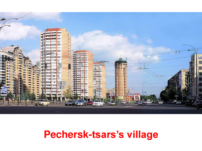 Pechersk-tsars's village