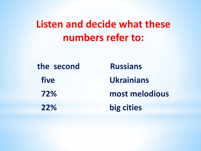 Listen and decide what these numbers refer to: the second Russians five Ukrainians 72% most melodious 22% big cities