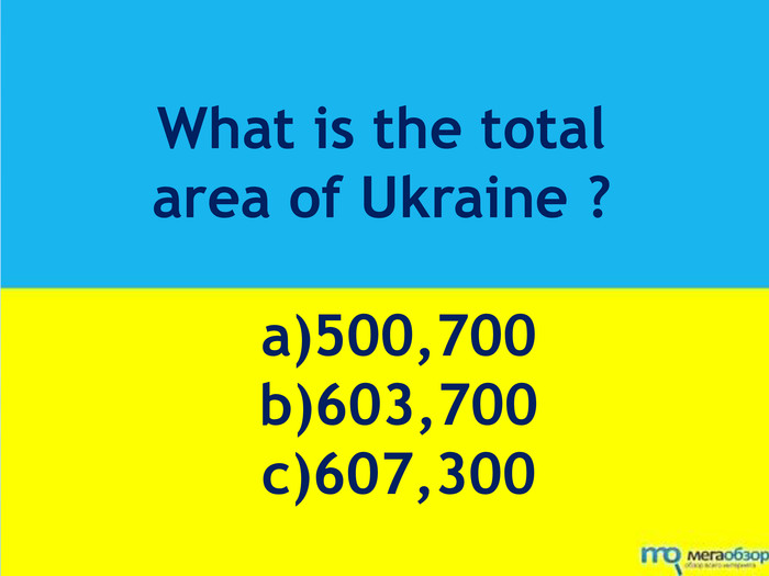What is the total area of Ukraine ? a)500,700 b)603,700 c)607,300