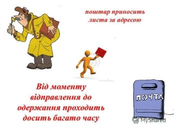 http://player.myshared.ru/17/1130261/slides/slide_6.jpg