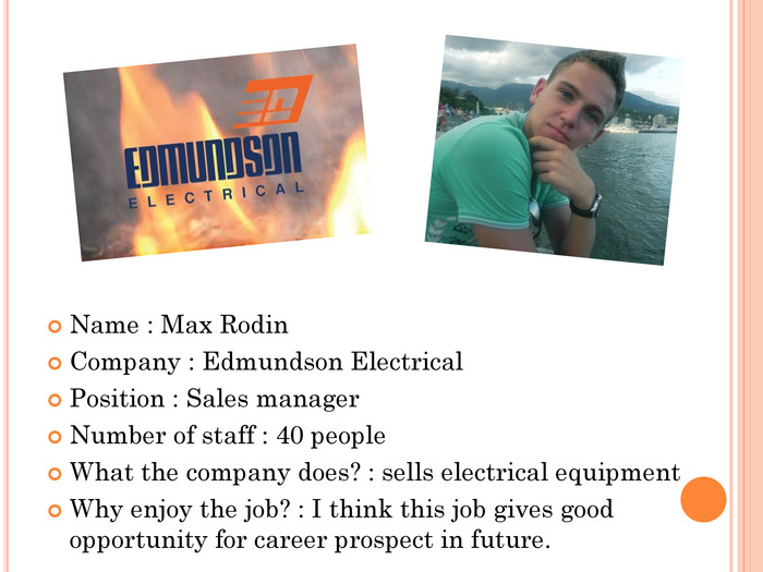 Name : Max Rodin