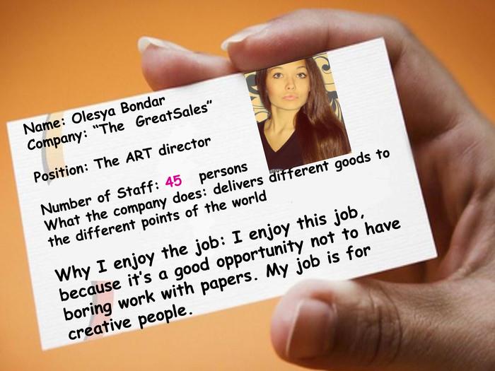 Services industry teen dreams
