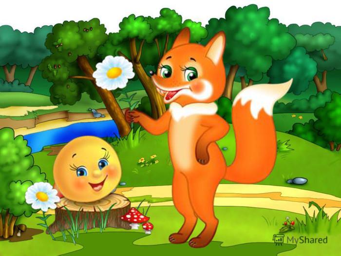 встречалась сказка колобок картинки лиса с колобком собраны лучшие