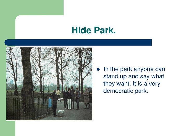 Hide Park. 