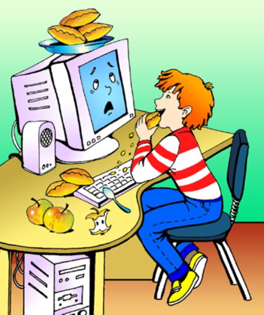 Картинки техники безопасности информатика, теплым алексеем