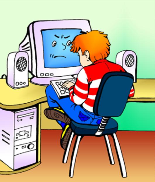 Картинки техники безопасности информатика