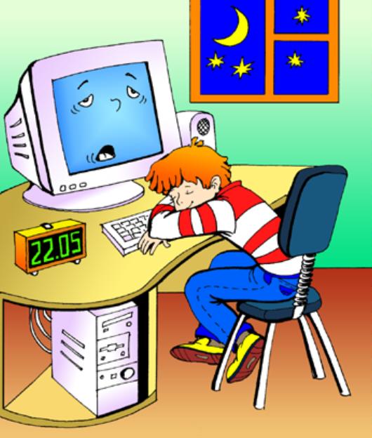 Картинки техники безопасности информатика, открытки картинки надписями