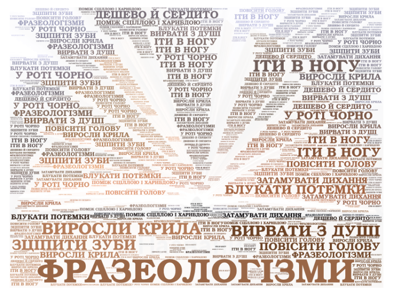 C:\Documents and Settings\Елена\Мои документы\Word Art.png