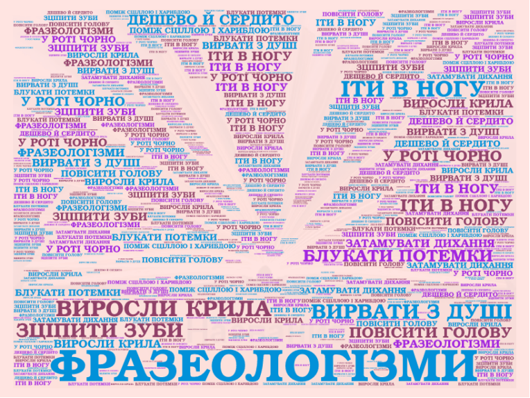 C:\Documents and Settings\Елена\Мои документы\Word Art (2).png