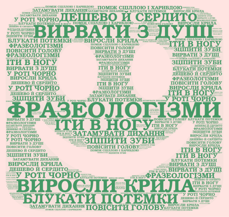 C:\Documents and Settings\Елена\Мои документы\Word Art (5).png
