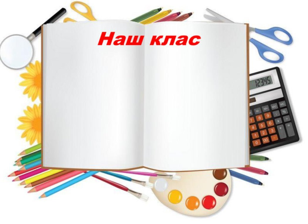 C:\Documents and Settings\Елена\Мои документы\1.jpg