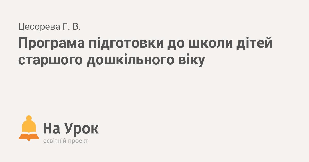 кредит наличными сравнение по банкам в москве