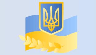 День Незалежності України: освітня та виховна складова в контексті гуманітарної політики держави