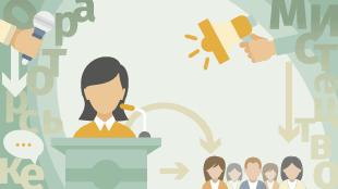 Ораторське мистецтво у житті вчителя: прийоми та поради
